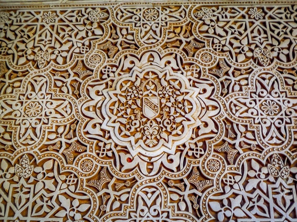 Moorish detailed carvings
