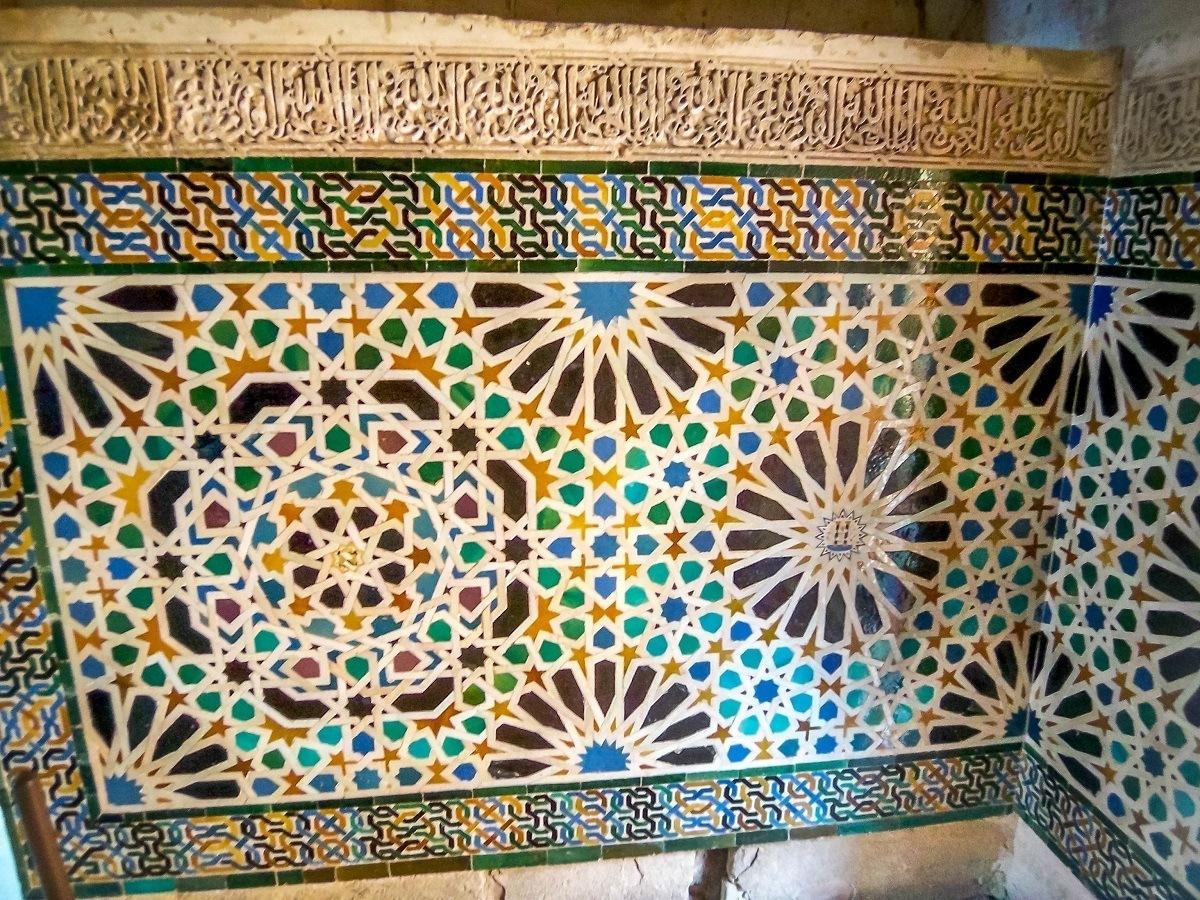 Colorful Moorish tile work