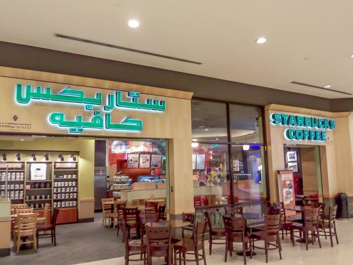 Starbucks in Dubai has signs in both Arabic and English