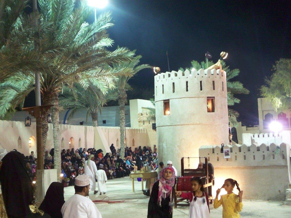 The Muscat Festival in Al Qurum Park
