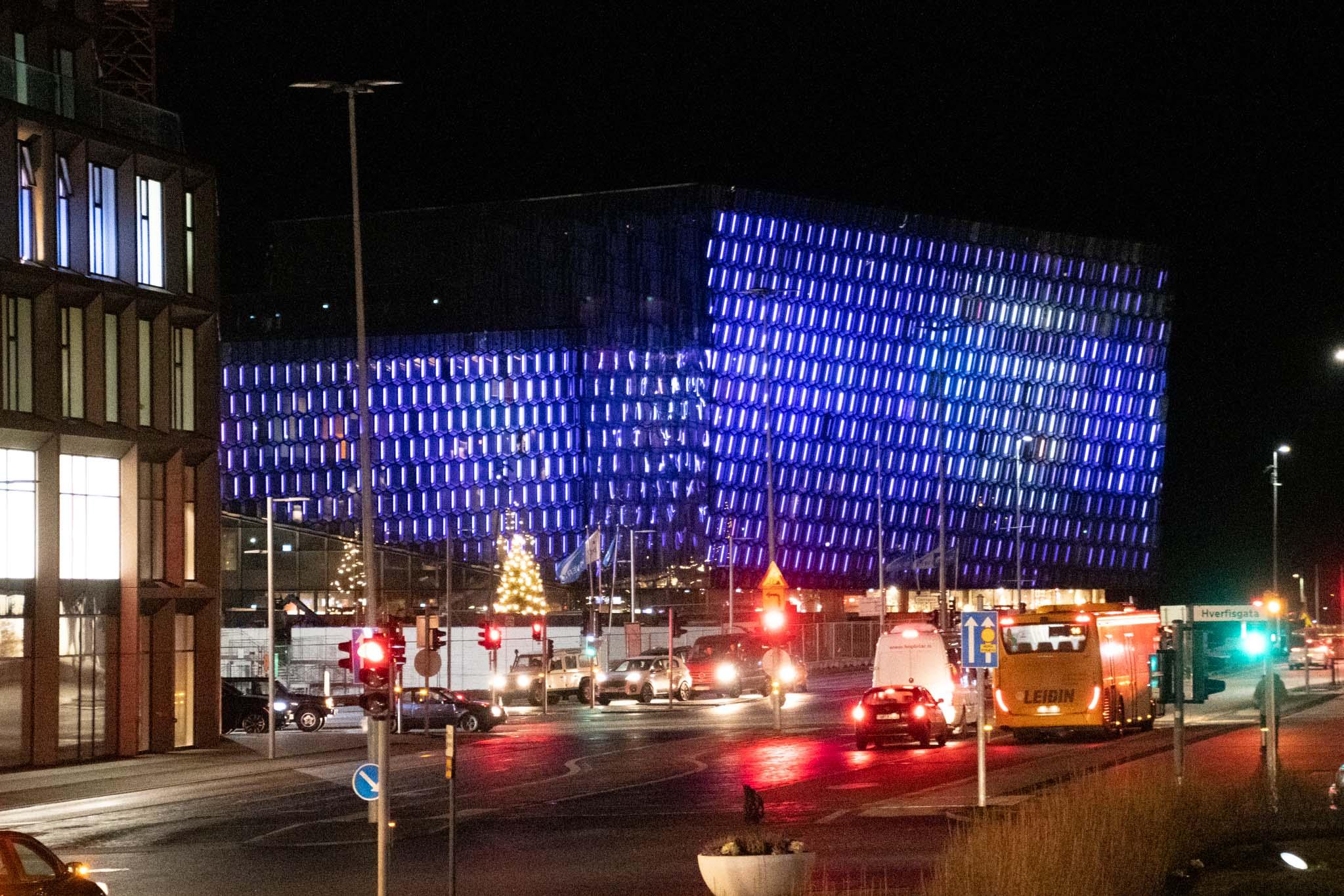 The beautiful Harpa building at night