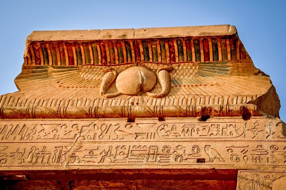 Ra, the sun god at Temple of Kom Ombo Egypt