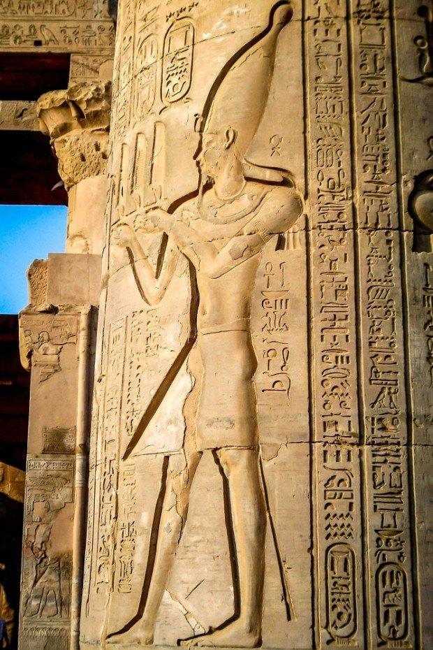 Pharaoh relief at Kom Ombo in Egypt