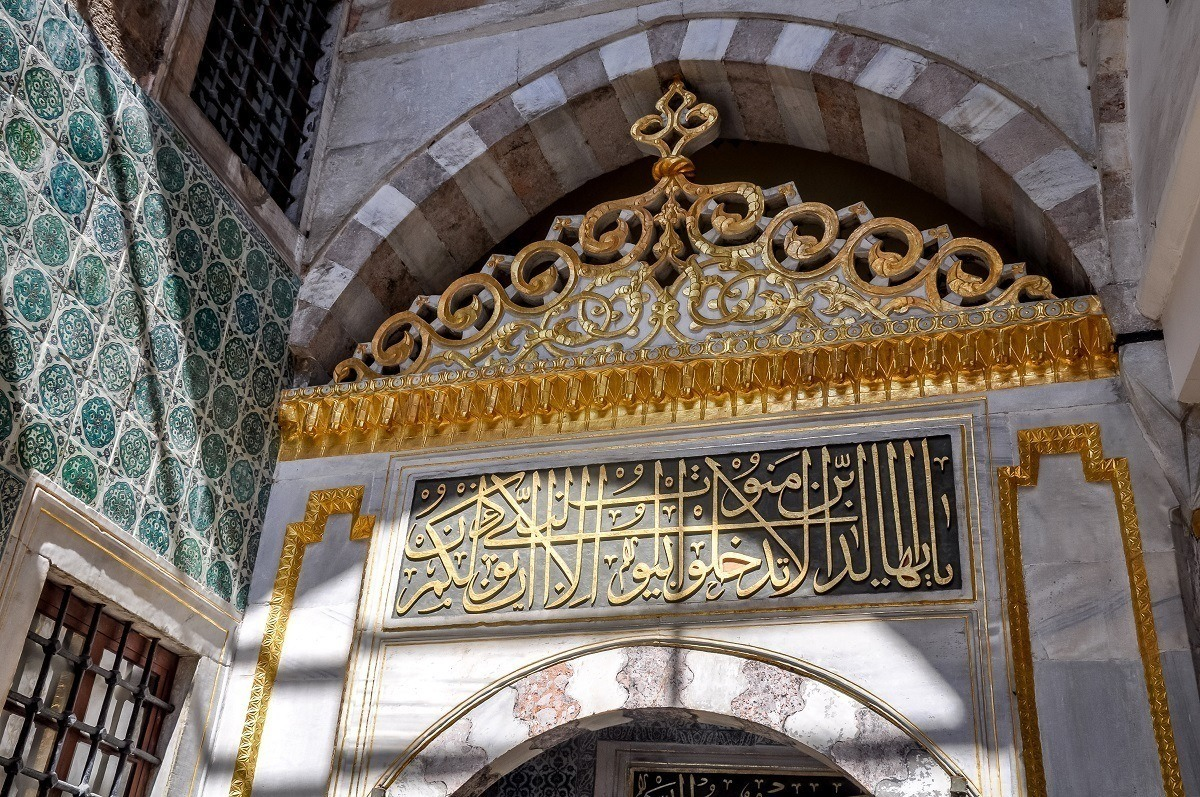 Details of Islamic writing and gold work