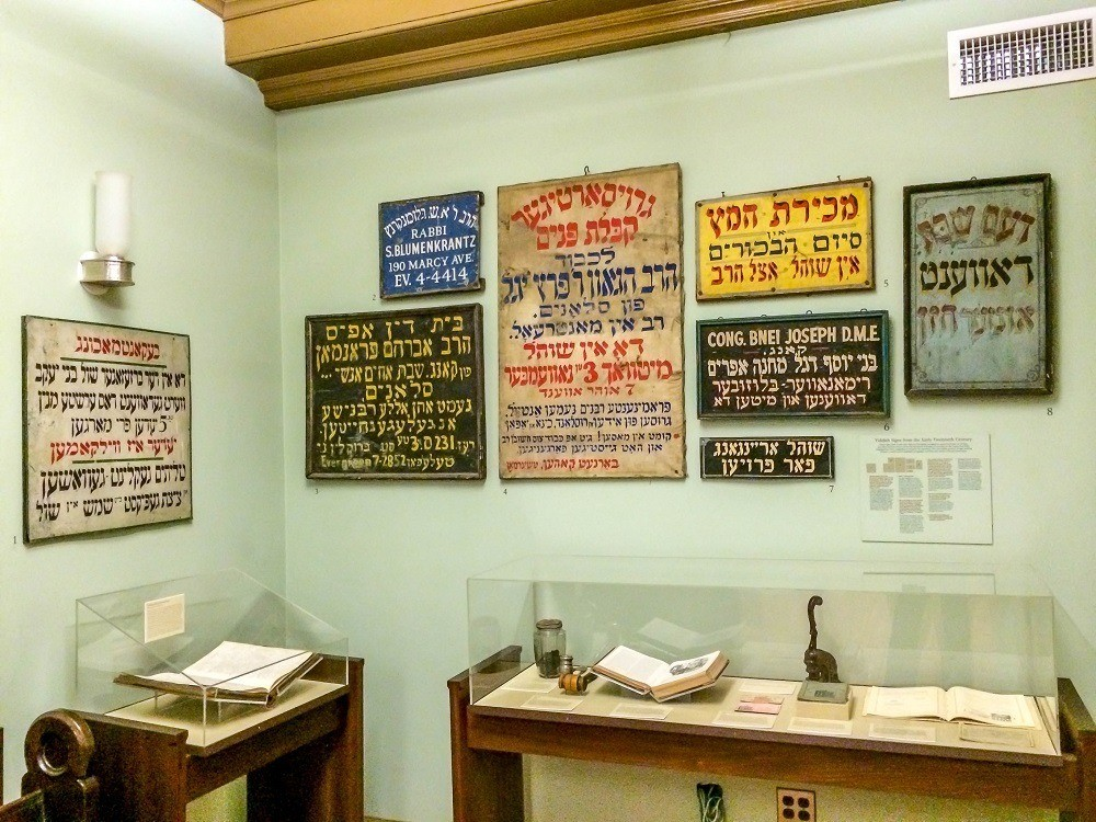 Artifacts of Jewish culture inside the Museum at Eldridge Street on a Lower East Side walking tour
