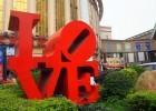 """The Robert Indiana """"LOVE"""" sculpture in Dongguan, China."""
