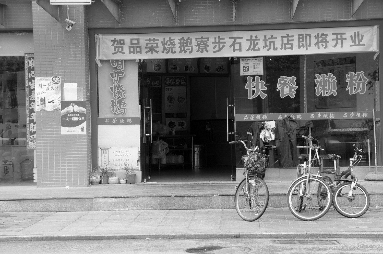 Bicycles in front of local shop in Dalang, Dongguan, China.