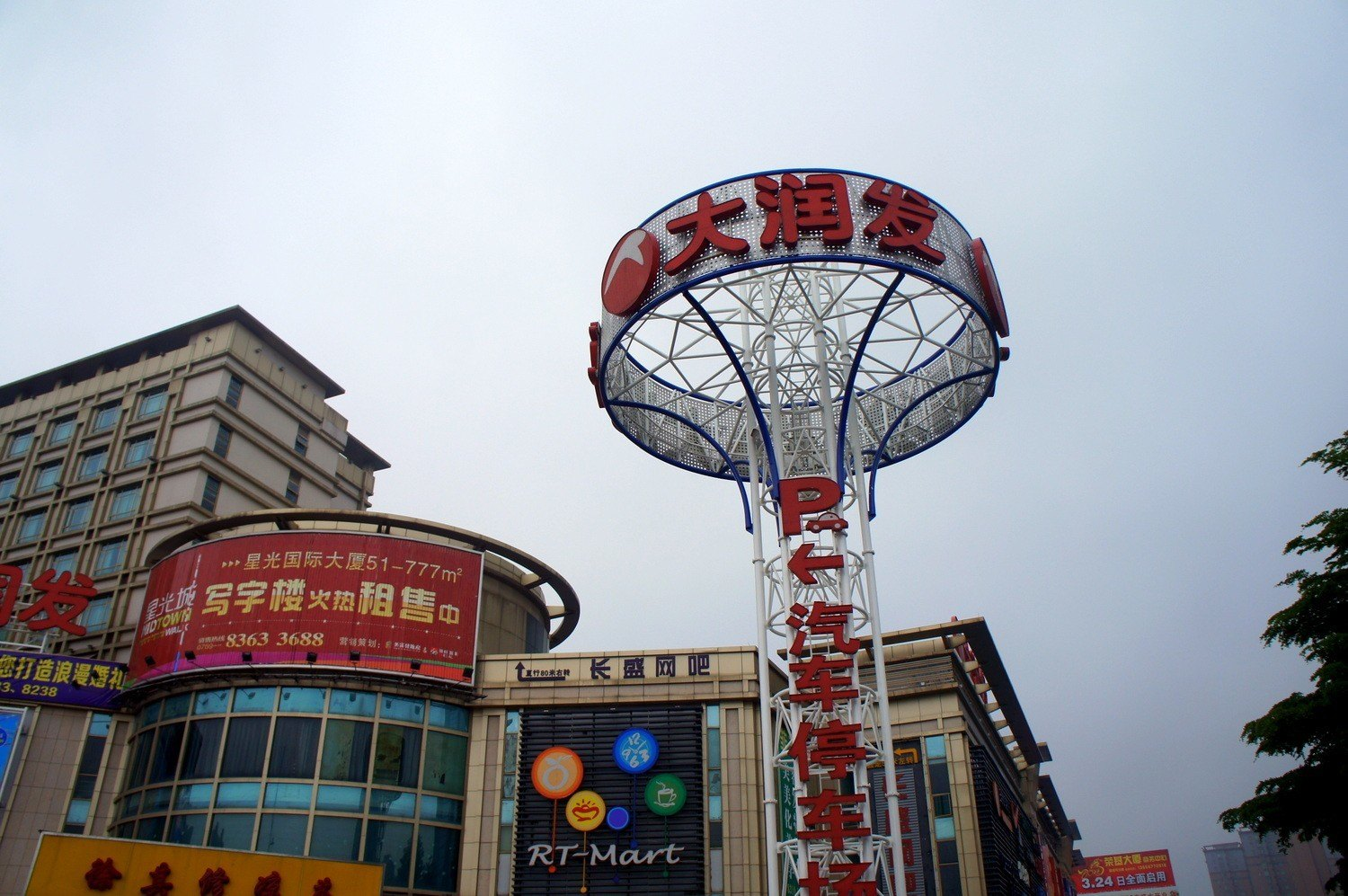 The city center of Dongguan, known as the