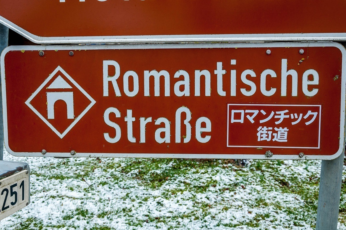Romantic Road sign German and Japanese