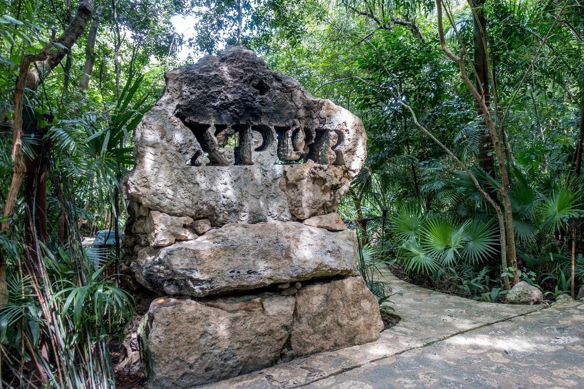 Xplor park sign