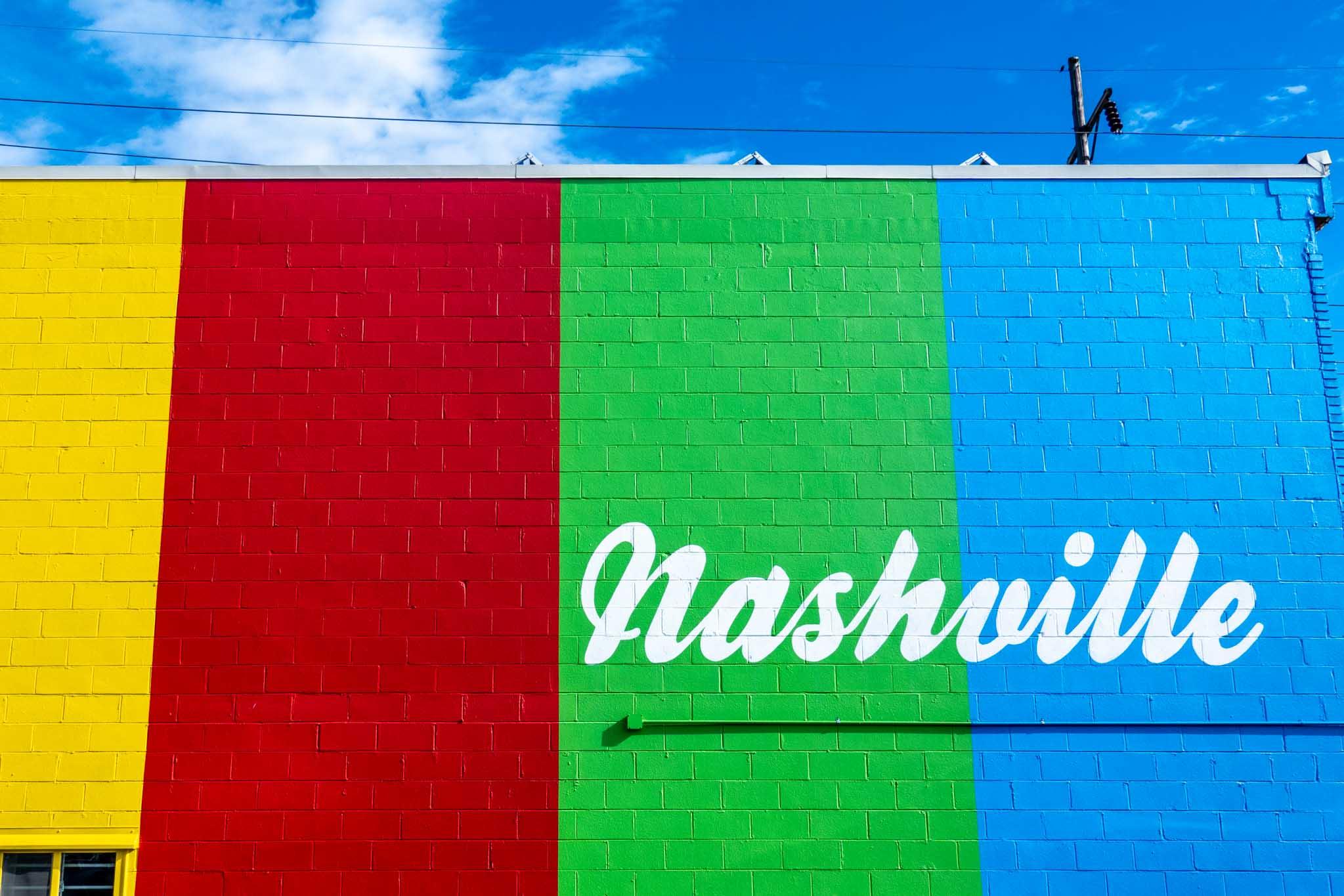 Color bar street art mural in Nashville Tennessee