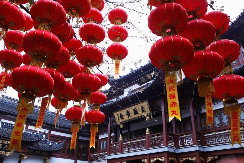 Red Chinese lanterns in front of a building